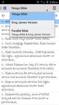 Telugu Bible Plus screenshot 4