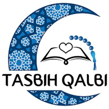 Tasbeeh Counter (Digital Tasbih) poster