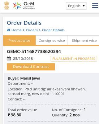 GeM Seller for Android - APK Download