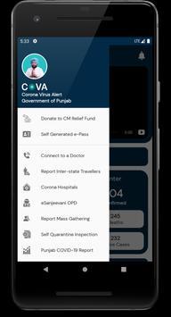 COVA स्क्रीनशॉट 2