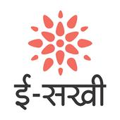 e-Sakhi icon