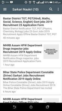Govt jobs Alerts-Sarkari Naukri-Govt Jobs 2020 screenshot 1