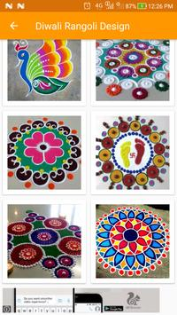 Diwali Rangoli Design | Rangoli Designs 2018 screenshot 3