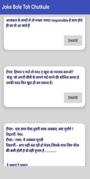 5000 Funny Whatsapp Messages Jokes Hindi/English for Android