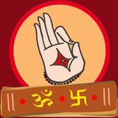 Stotra Nidhi icon