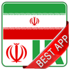 Iran Newspapers : Official icon