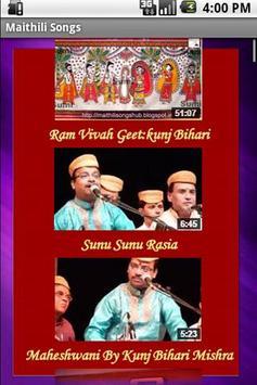 Songs for Mithila screenshot 1