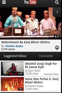 Songs for Mithila screenshot 2