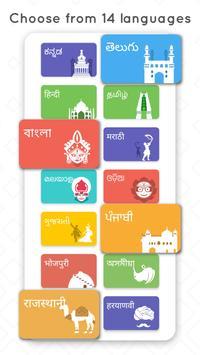 ShareChat poster