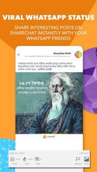 लव शायरी,Whatsapp स्टेटस,फनी वीडियो,चैट- Sharechat स्क्रीनशॉट 1