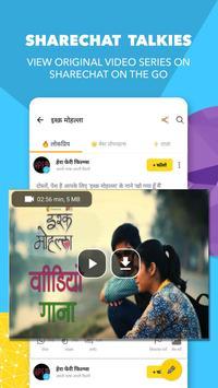लव शायरी,Whatsapp स्टेटस,फनी वीडियो,चैट- Sharechat स्क्रीनशॉट 3