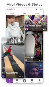लव शायरी, वीडियो स्टेटस, फनी वीडियो,चैट- Sharechat स्क्रीनशॉट 3