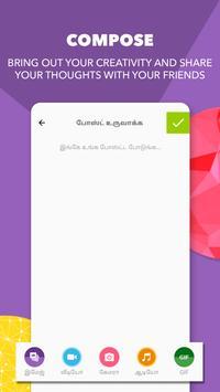 लव शायरी,Whatsapp स्टेटस,फनी वीडियो,चैट- Sharechat स्क्रीनशॉट 5