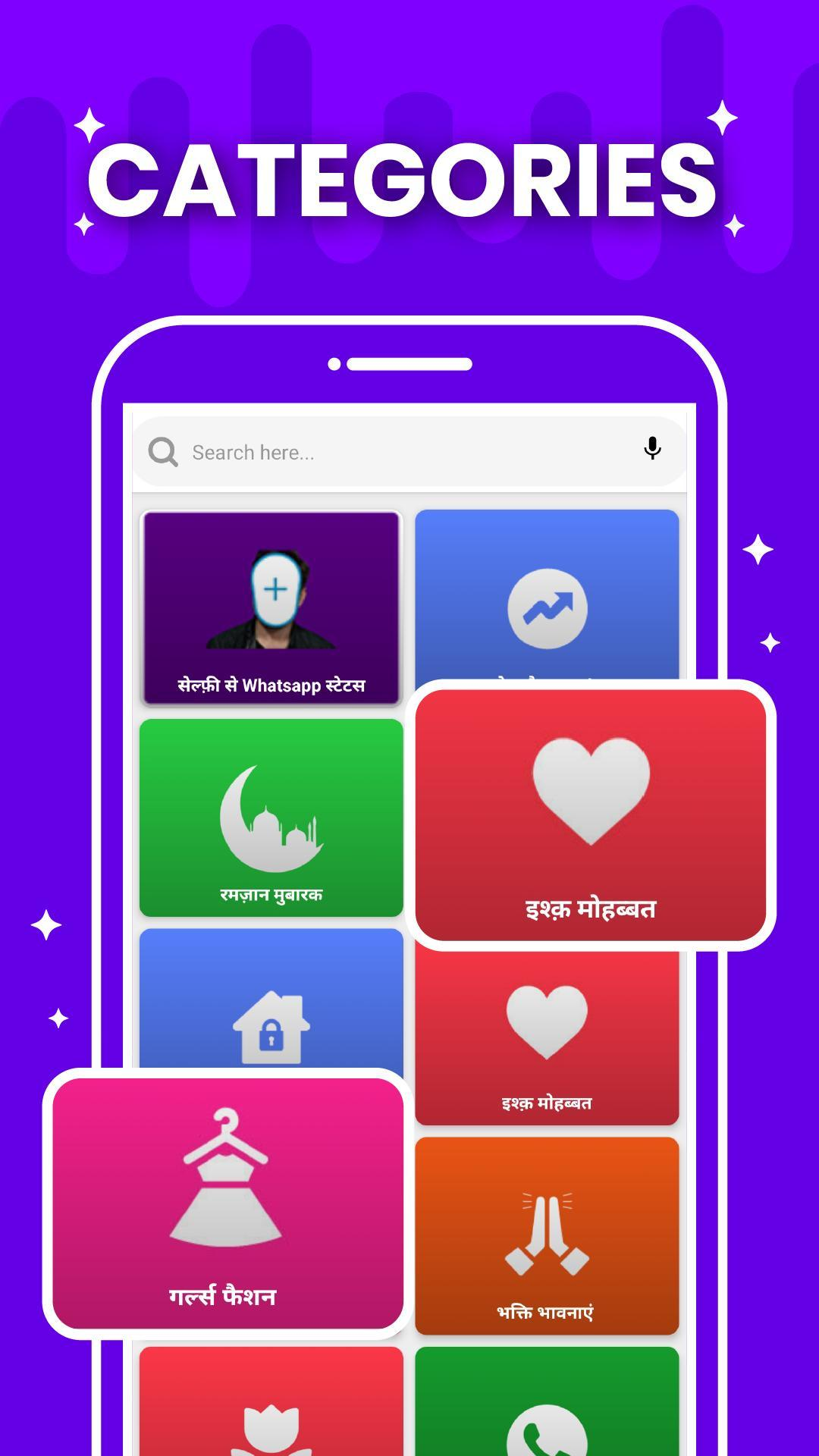 ShareChat for Android - APK Download