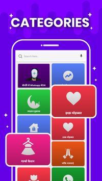 ShareChat screenshot 3