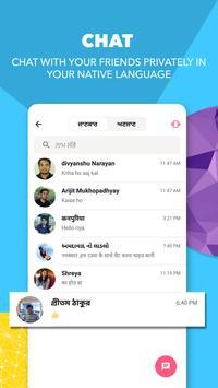 लव शायरी,Whatsapp स्टेटस,फनी वीडियो,चैट- Sharechat स्क्रीनशॉट 6