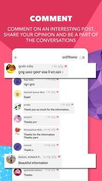 लव शायरी,Whatsapp स्टेटस,फनी वीडियो,चैट- Sharechat स्क्रीनशॉट 7