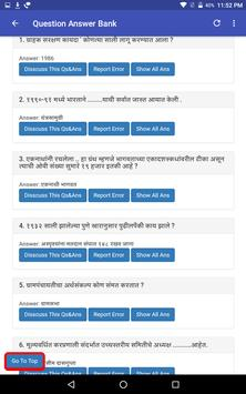 MPSC Question Paper and Answer screenshot 5