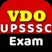 UPSSSC VDO Exam icon