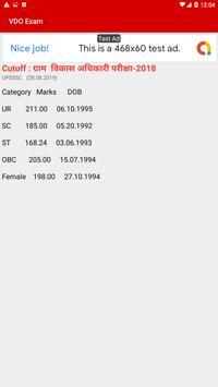 UPSSSC VDO Exam screenshot 2