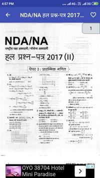 PathFinder NDA and NA Exam Guide Book screenshot 7