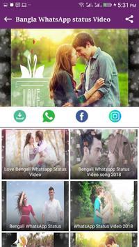 whatsapp status video download 2018 bengali