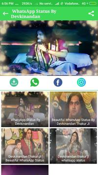 Devkinandan Thakur Ji Status Videos screenshot 2