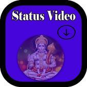 Hanuman Ji Video Status Song Songs icon