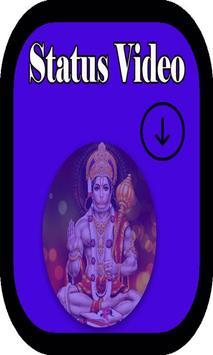 Hanuman Ji Video Status Song Songs poster