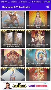 Hanuman Ji Video Status Song Songs screenshot 1