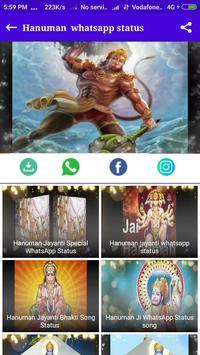Hanuman Ji Video Status Song Songs screenshot 2