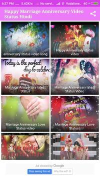Happy Marriage Anniversary Video Status Hindi screenshot 1