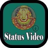 Khatu Shyam Ji Bhajan Status Video icon
