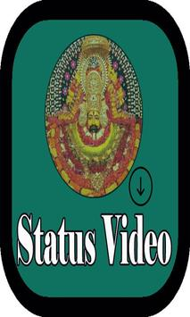 Khatu Shyam Ji Bhajan Status Video poster