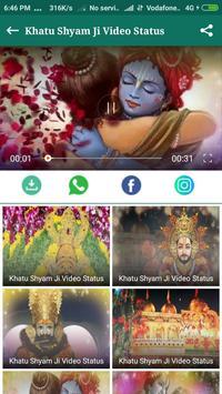 Khatu Shyam Ji Bhajan Status Video screenshot 1