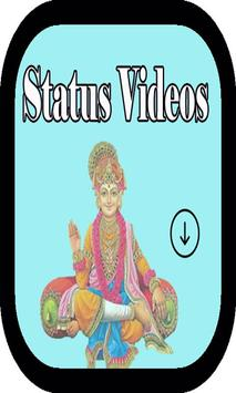 Swaminarayan Status Video Song poster