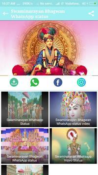 Swaminarayan Status Video Song screenshot 2