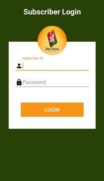 Shree Digital Cable Subscriber App 스크린샷 1