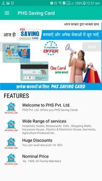 PHS Saving Card poster