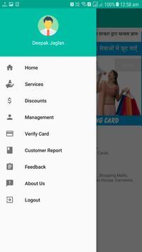 PHS Saving Card screenshot 6