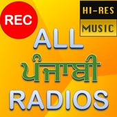 All Punjabi Radios icon