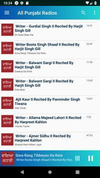 All Punjabi Radios screenshot 4