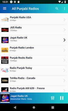 All Punjabi Radios screenshot 1