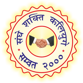 Malapada Friends Union Club icon