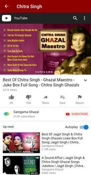 CHITRA SINGH SONGS screenshot 2