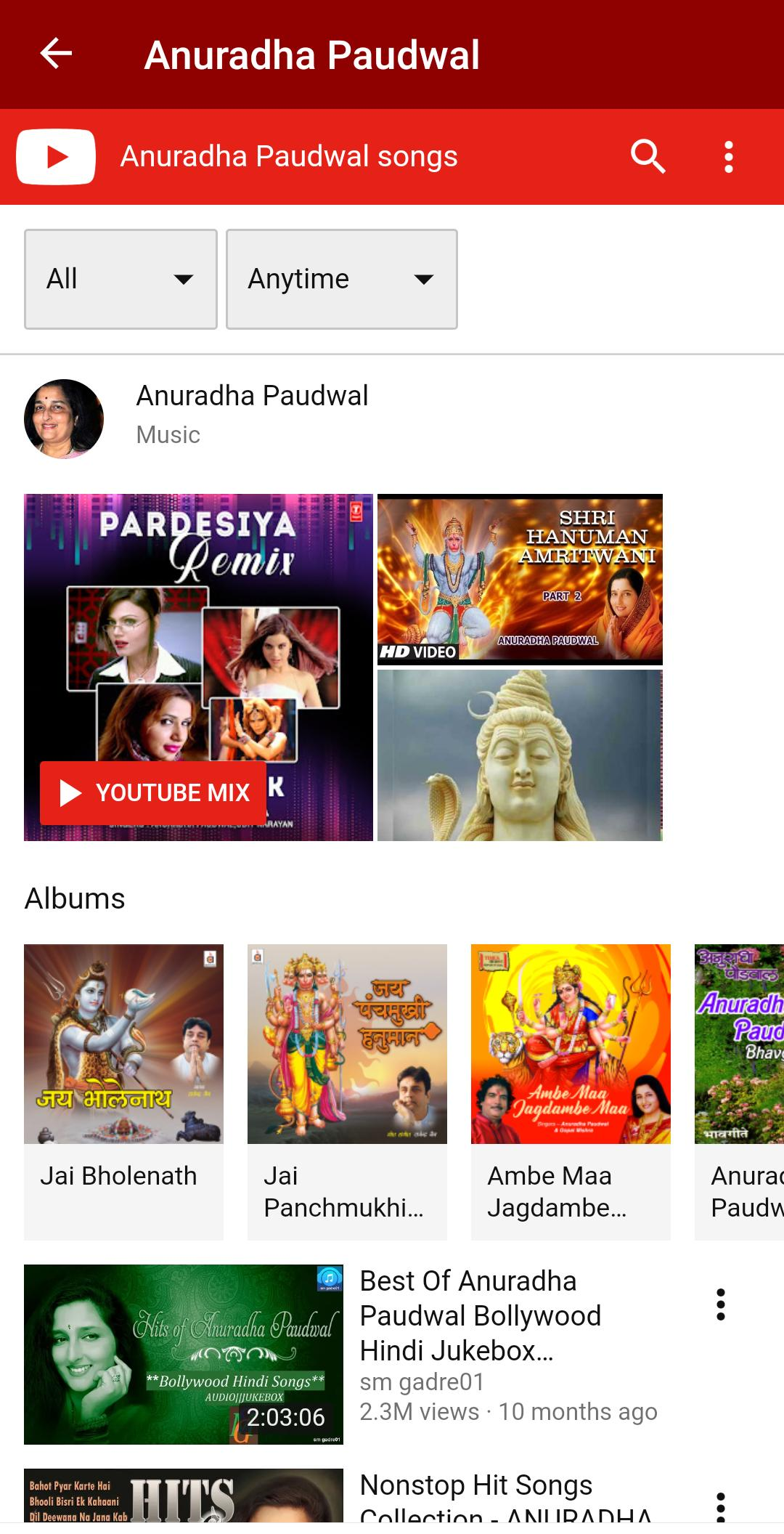 ANURADHA PAUDWAL SONGS for Android - APK Download
