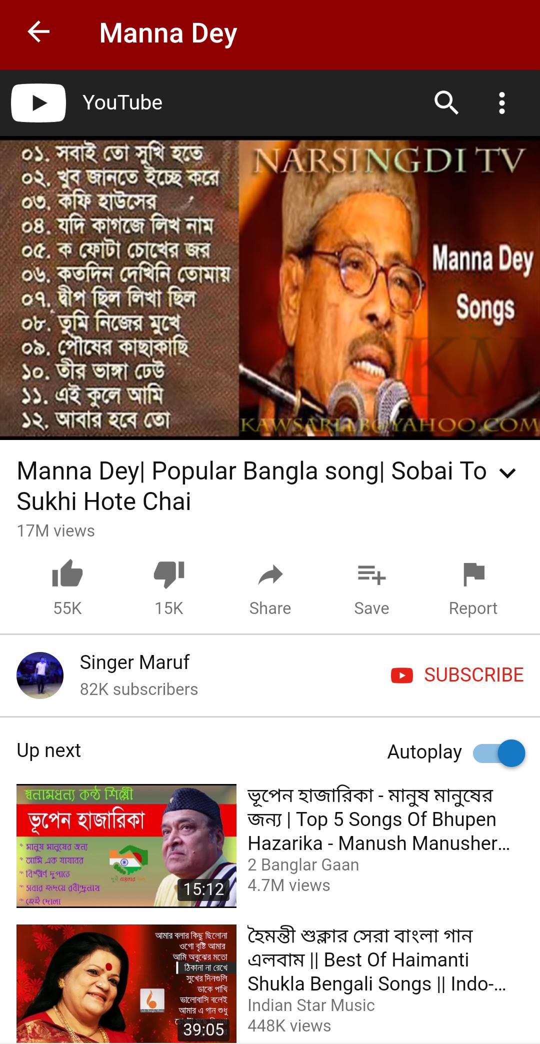 Manna Dey Songs For Android Apk Download