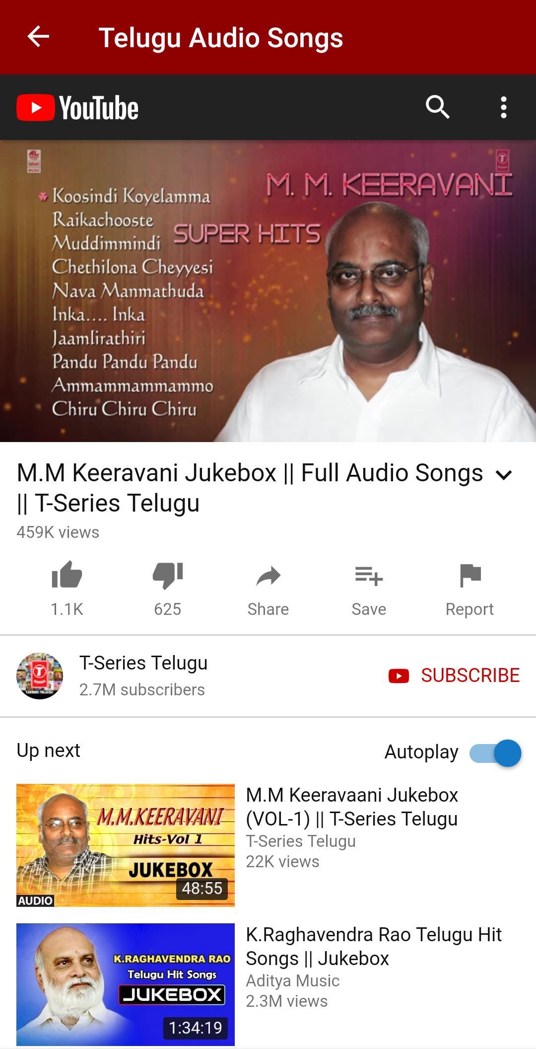 Telugu Audio Songs - తెలుగు ఆడియో సాంగ్స్
