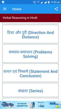Reasoning in Hindi screenshot 2