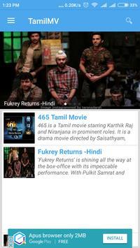 Tamilmv - Movies स्क्रीनशॉट 1